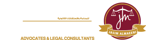 Amira Ibhrahim Advocates & Legal Consultants